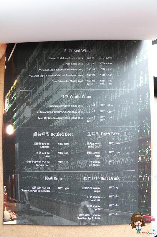 楓樹烤肉菜單