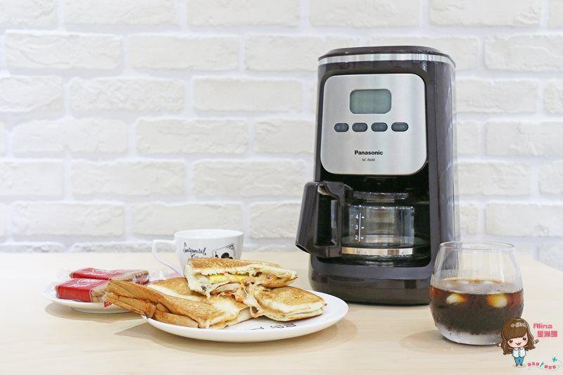 【生活家電】懶人妻必備 Panasonic全自動美式咖啡機 NC-R600 手沖咖啡香在家輕鬆享 @Alina 愛琳娜 嗑美食瘋旅遊