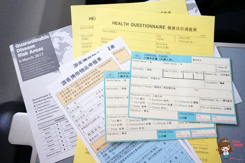 釜山自由行5天4夜 釜山櫻花行程規劃表 鎮海賞櫻好浪漫