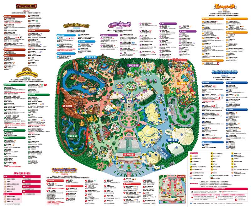 迪士尼樂園地圖攻略