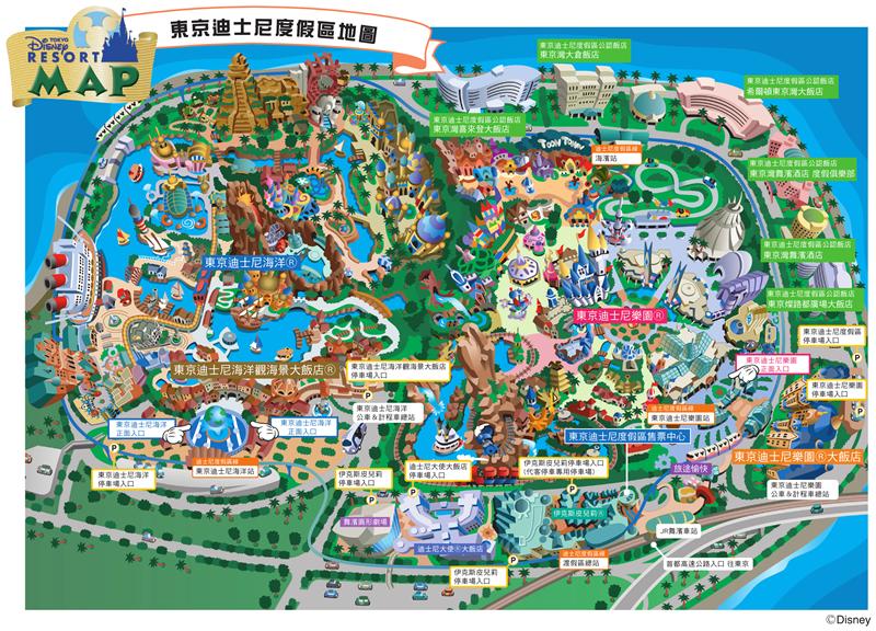 迪士尼樂園地圖