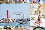 閱讀文章:【行程規劃】2018 釜山自由行 女子快閃韓國釜山 4天3夜 美食美景充實好玩