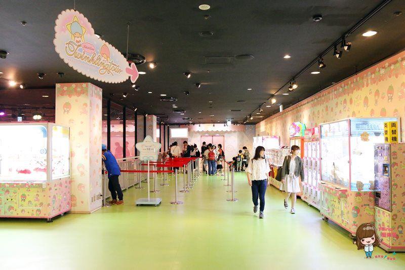 三麗鷗彩虹樂園