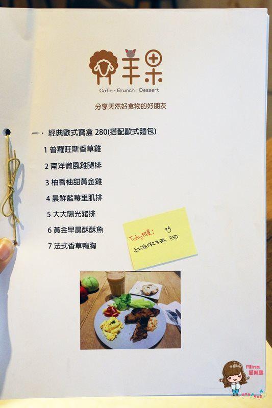 【食記】台北永春 羊果 健康輕食早午餐 大推荷蘭熱鬆餅 手作麵包Q彈好吃
