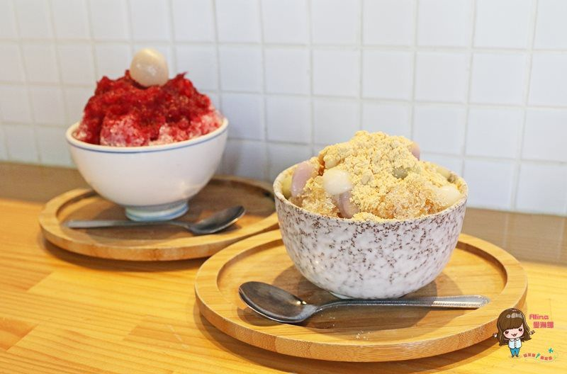 【食記】台南市 冰ㄉ かき氷 夏季限量販售荔枝冰 懷舊古早味麵茶湯圓冰