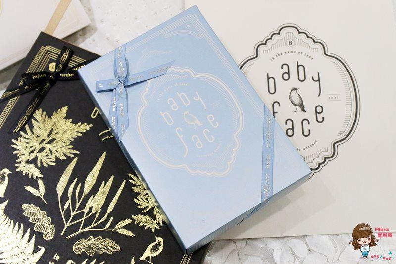 【食記】台中 Babyface手工喜餅 2017經典復刻禮盒 典雅包裝多樣選擇