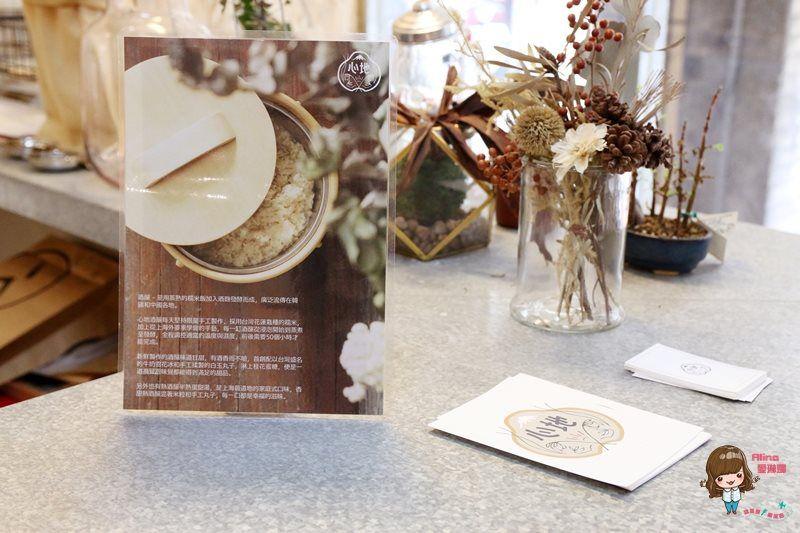 【食記】台北中山 心地日常 台北店 招牌 桂花蜜酒釀雪花冰 清甜古早的消暑好吃
