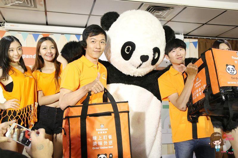 【美食app】空腹熊貓 foodpanda 美食外送訂餐 方便快速 省時免出門 @Alina 愛琳娜 嗑美食瘋旅遊