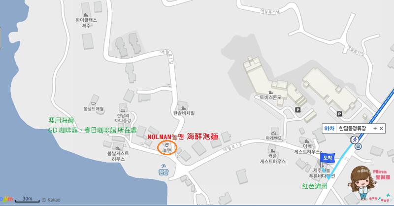 【濟州島自由行】涯月 GD咖啡館 Monsant 몽상드 朝聖 BIGBANG GD大神 @Alina 愛琳娜 嗑美食瘋旅遊