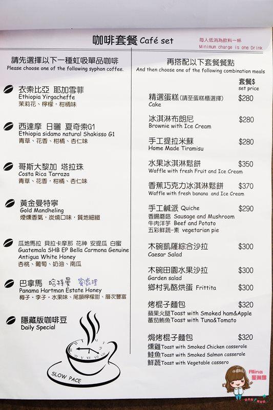 【食記】台北東區 慢步調咖啡館 靜靜的不限時咖啡廳 有WiFi跟免費插座