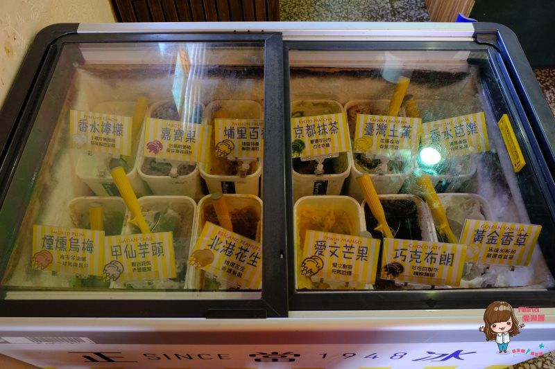【食記】花蓮市 正當冰 實實在在 古早味 雪貝冰淇淋 花蓮熱門話題冰店