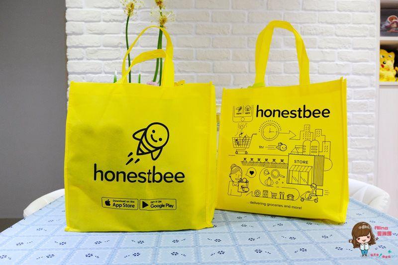 【美食外送APP】 honestbee誠實蜜蜂 超市生鮮代購 熟食小吃外送 快速又方便