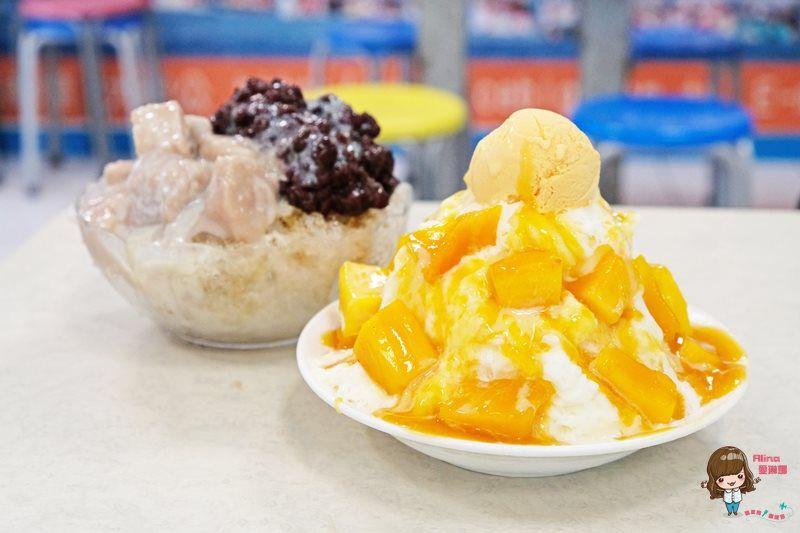 【食記】台北東湖 大碗公冰店 夏季限定 芒果牛奶綿綿冰 紅豆芋頭冰綿密酥透 @Alina 愛琳娜 嗑美食瘋旅遊