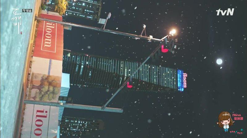 【韓國自由行】韓劇 鬼怪之旅 韓劇鬼怪景點仁川篇 韓美書店 仁川自由公園 青蘿湖水公園