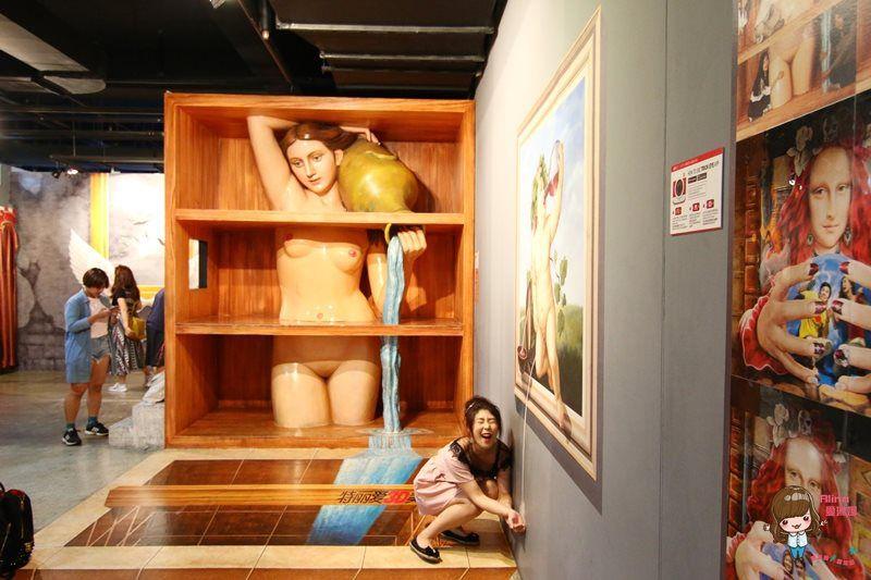 【首爾自由行】239弘大 Trickeye特麗愛3D美術館 手機AR實境新玩法