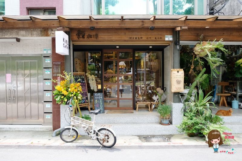 【食記】台北大安 榖珈琲 KoKu cafe咖啡館 丸久小山園 抹茶舒芙蕾鬆餅