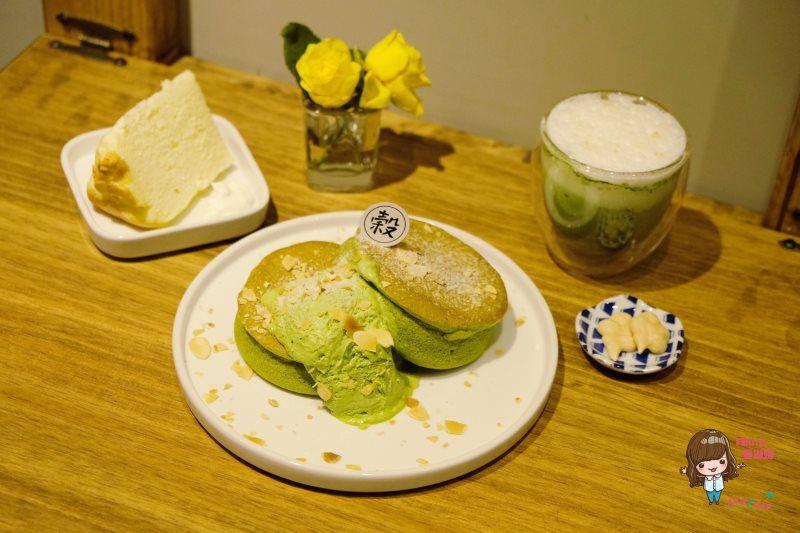 【食記】台北大安 榖珈琲 KoKu cafe咖啡館 丸久小山園 抹茶舒芙蕾鬆餅 @Alina 愛琳娜 嗑美食瘋旅遊