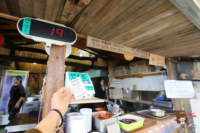 【濟州島自由行】涯月翰潭 NOLMAN 놀맨 海鮮泡麵 濟州海邊必吃平價美食