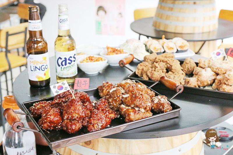 【食記】台北東區 娘子炸雞 韓國辣味炸雞+韓式蜂蜜炸雞,內用外送都方便 @Alina 愛琳娜 嗑美食瘋旅遊