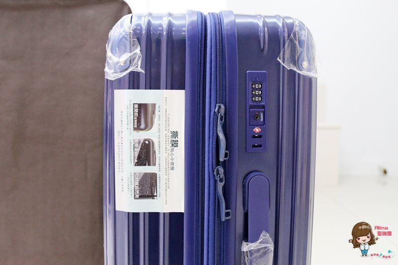 Bogazy行李箱