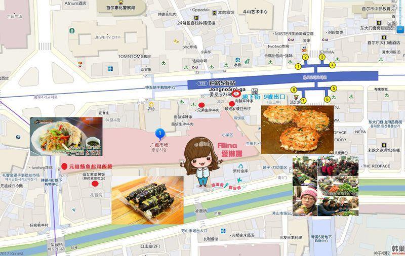 廣藏市場美食地圖交通攻略
