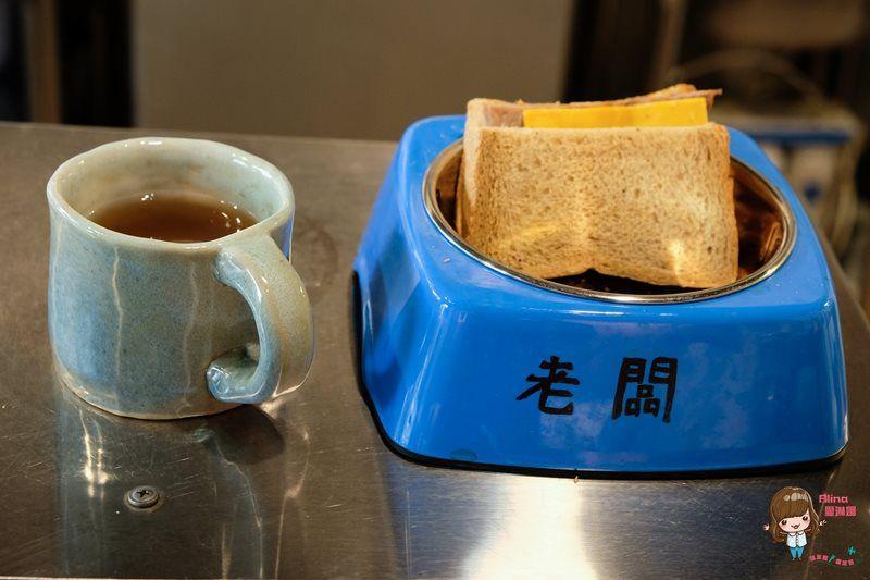 早餐研究所