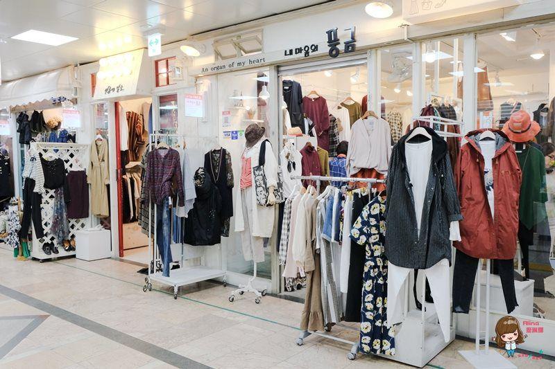【濟州島購物】濟州中央地下街:全新改裝,韓國服飾美妝購物推薦 @Alina 愛琳娜 嗑美食瘋旅遊
