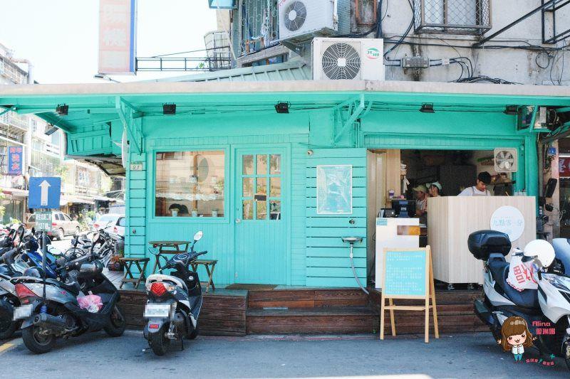 【食記】台北中山 九點零一分 韓式早午餐 在可愛的小藍屋簡單吃早餐 @Alina 愛琳娜 嗑美食瘋旅遊