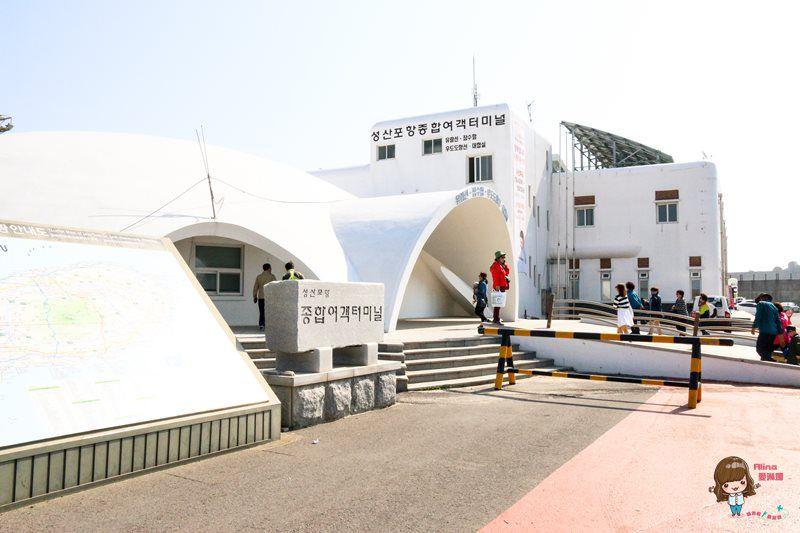 城山浦港碼頭