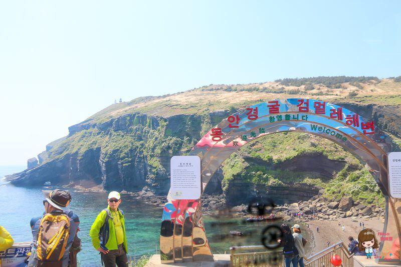 東岸鯨窟 동안경굴