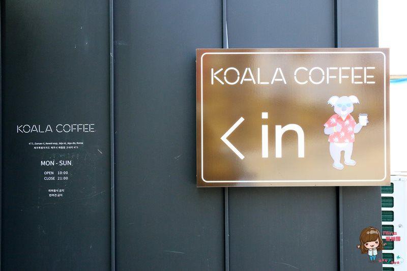 【濟州島自由行】涯月 KOALA COFFEE 無尾熊咖啡館 舒服坐看海景的慵懶叢林