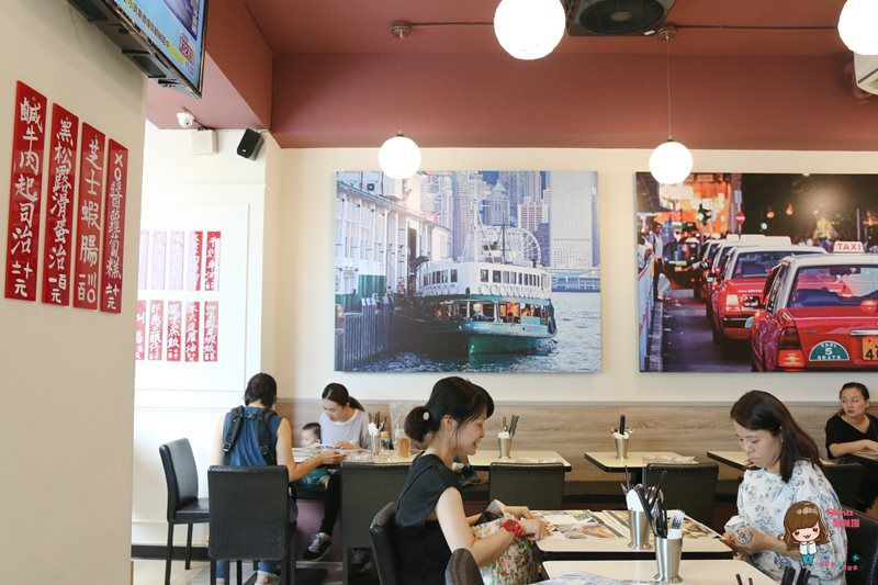 【食記】台北中山 茗香園冰室 港式茶餐廳 邪惡三眼仔牛肉飯 流沙奶皇西多士