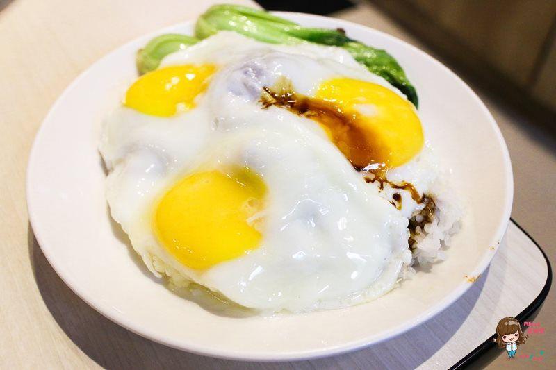 【食記】台北中山 茗香園冰室 港式茶餐廳 邪惡三眼仔牛肉飯 流沙奶皇西多士 @Alina 愛琳娜 嗑美食瘋旅遊