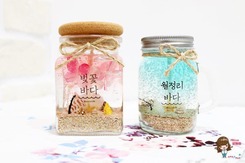 【濟州島自由行】涯月 濟州海洋蠟燭 Jeju Candle 把夢幻的美麗海景帶回家