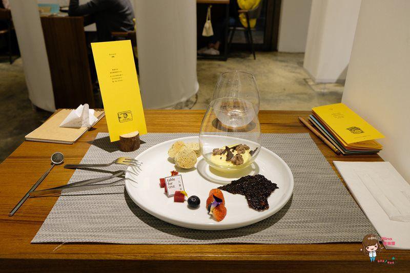 【食記】台北松山 table for ONE 一人餐桌 體驗一個人的驚喜 單身不寂寞 @Alina 愛琳娜 嗑美食瘋旅遊
