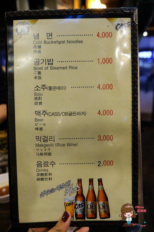 【首爾自由行】239 弘大胖胖豬烤肉 平價韓國烤肉店 松阪豬烤豬腸好好吃