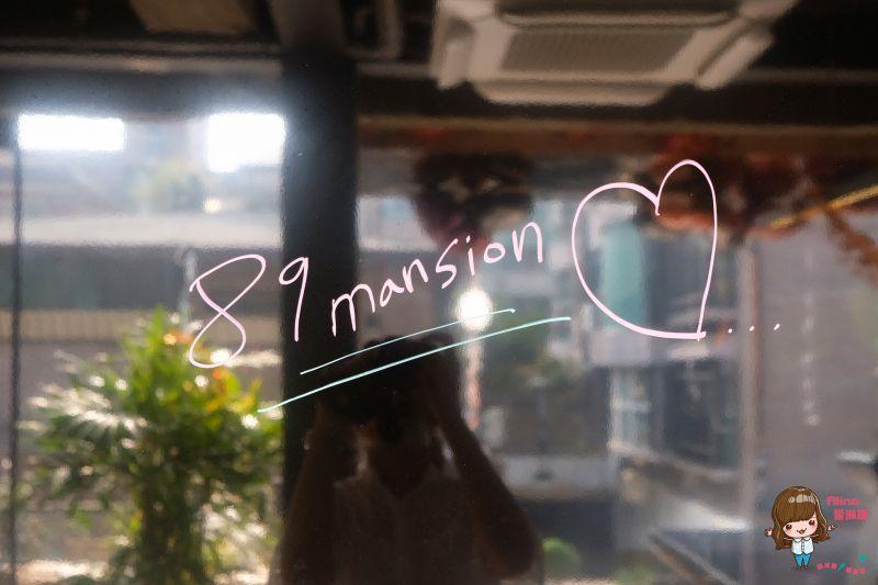 89Mansion