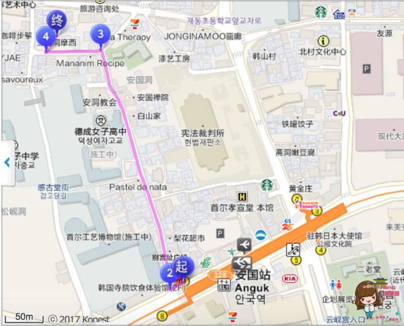三清洞年糕鍋地圖交通