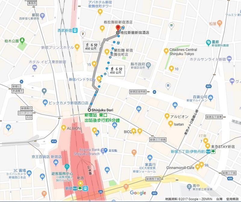 東京格拉斯麗新宿酒店 地圖交通路線
