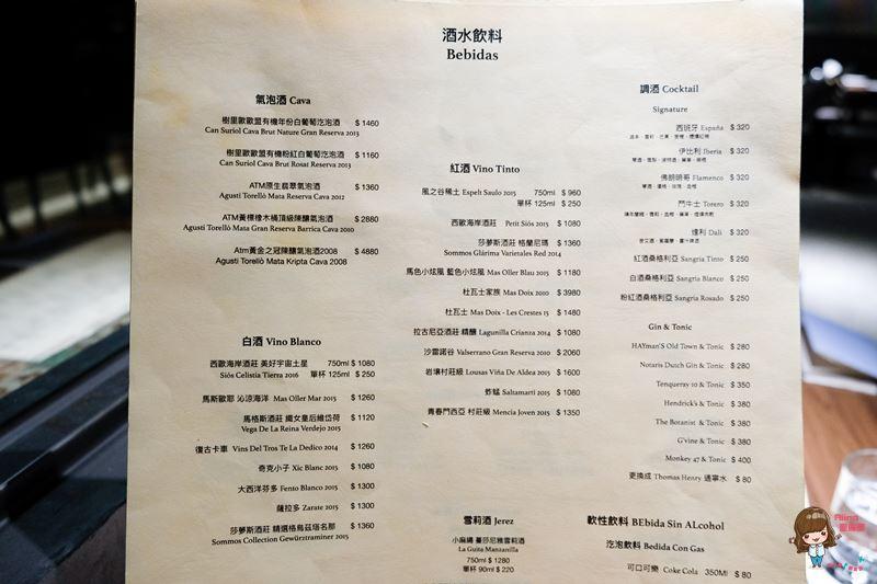 Oli西班牙餐酒館菜單