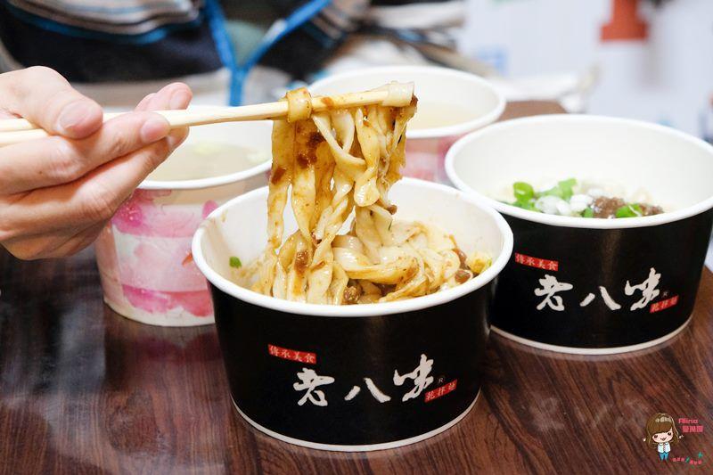 【食記】台北東湖 老八味乾拌麵 鮮味蛤蜊湯 台味小菜 通通三樣100好划算 @Alina 愛琳娜 嗑美食瘋旅遊
