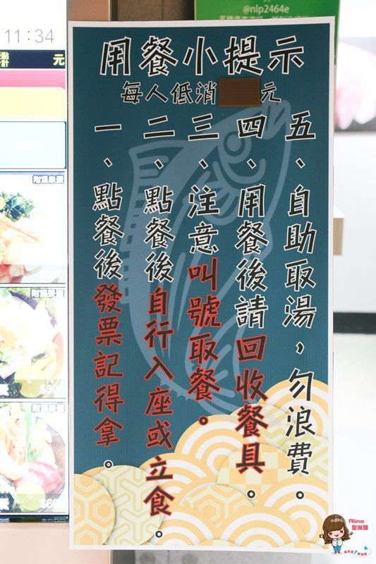 【食記】台北內湖 日向鮮漁場立喰屋 新鮮海味海鮮丼 價格實惠 立吞站食也可輕鬆坐吃