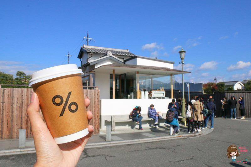 【京都自由行】Arabica 咖啡 嵐山渡月橋咖啡館 品嘗重焙咖啡 飛驒高原牛乳香醇奶香 @Alina 愛琳娜 嗑美食瘋旅遊