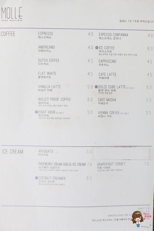 【釜山自由行】西面 MOLLE 釜山咖啡館 草莓奶油千層 蘋果鮮奶茶 可愛下午茶
