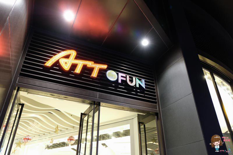 撈王 台北ATT4FUN 信義店