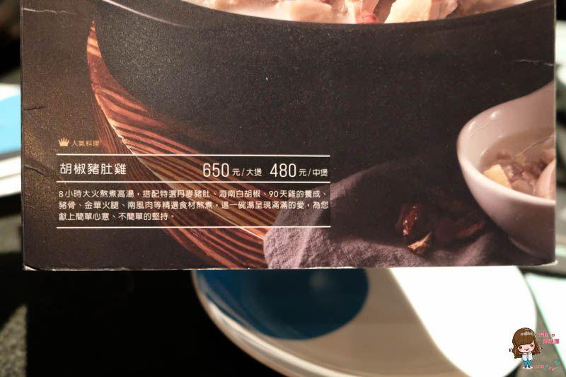 撈王菜單價格