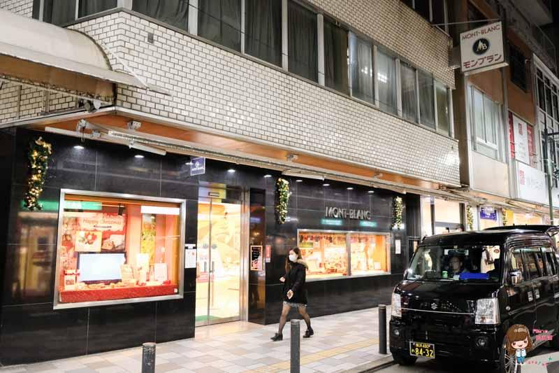 【東京必吃甜點】自由之丘 MONT-BLANC 蒙布朗 栗子蛋糕創始店 香濃可口