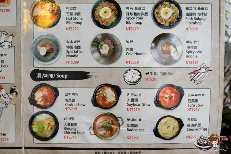 【食記】台北東區 台韓民國韓式烤肉:最愛調味豬 秘醬牛肋條 西瓜燒酒不能錯過
