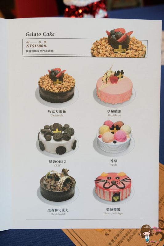 【食記】台北天母 CAPATINA 義大利式冰淇淋 30年老店 健康低脂低糖新鮮好吃