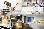 閱讀文章:【弘大住宿推薦】Top10 熱門民宿飯店 韓國首爾AREX機場快線直達 交通方便又好買